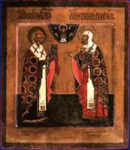 Икона свт. Николая и свт.Евфимия