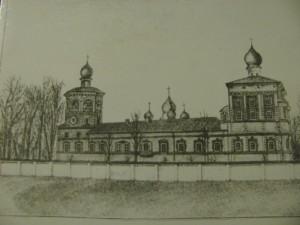 Общий вид, Никольский собор, конец XIX в.