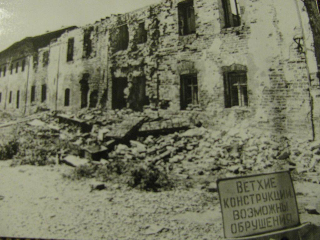Сестринский корпус (XVII в.) в 1989 г.