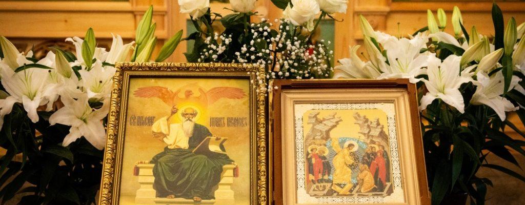 Возобновление богослужений в храме Иоанна Богослова.