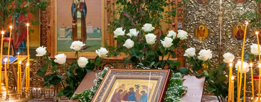 Праздник Святой Троицы в Обители